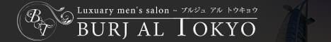 BURJ AL TOKYO~ブルジュアル・トウキョウ